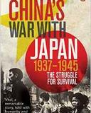 China's War with Japan, 1937-45: The Struggle for Survival