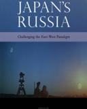 japans russia