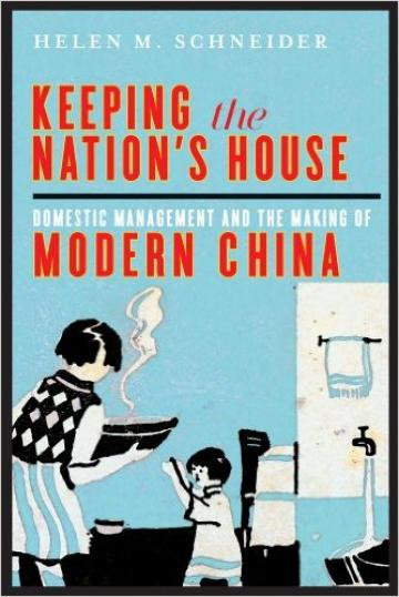 Keeping the Nation's House: Modern China book cover