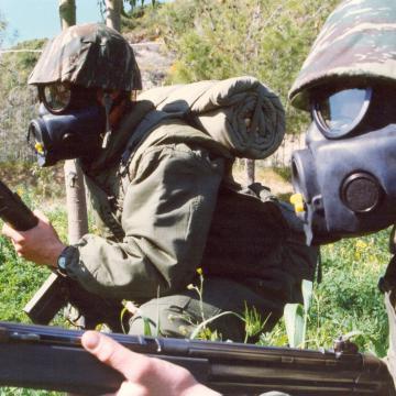 gas mask greek